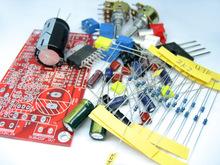 STA540 набор для сборки усилителя мощности для сабвуфера