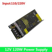 LED драйвер 120Вт 12В 10А