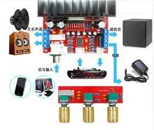 Набор для самостоятельной сборки трехканального усилителя мощности на TDA7377