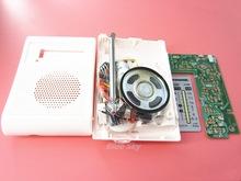 Набор для самостоятельной сборки радиоприёмника
