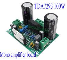 Усилитель мощности TDA7293 100Вт